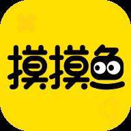 摸摸鱼 正版手机软件app
