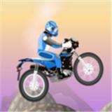 摩托骑士特技 手机版