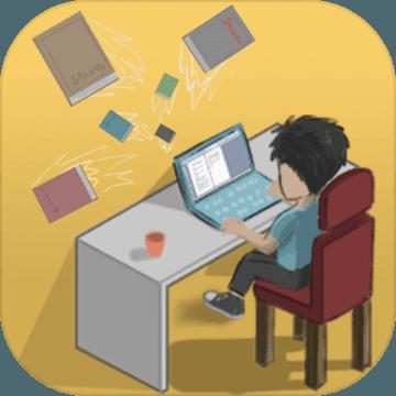 IOS 网络小说家模拟