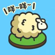 IOS 羊羊要秃了
