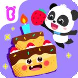 宝宝美食派对手游app