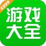 4399游戏盒免费下载手机版手游app