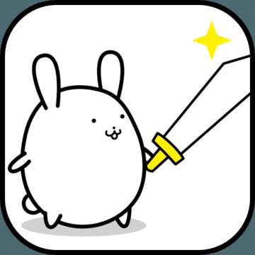 战斗吧兔子 最新版