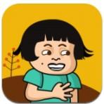 全民烧脑大师手游app