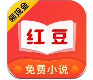 红豆免费小说 手机版手机软件app