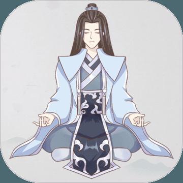 山海修仙手游app