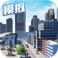 IOS 模拟创业城