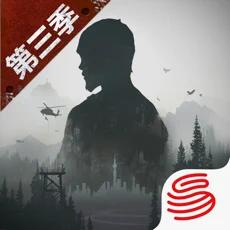 明日之后 云游戏在线玩手游app
