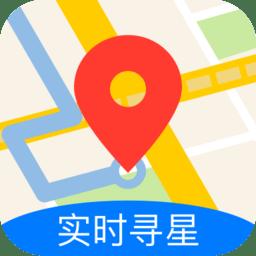 北斗导航 华为手机官方正式版