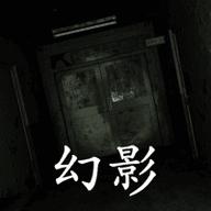 孙美琪疑案:幻影手游app