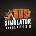 巴士模拟器孟加拉国手游app
