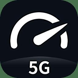 speedtest 最新版手机软件app