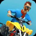 MMX爬坡赛车2手游app