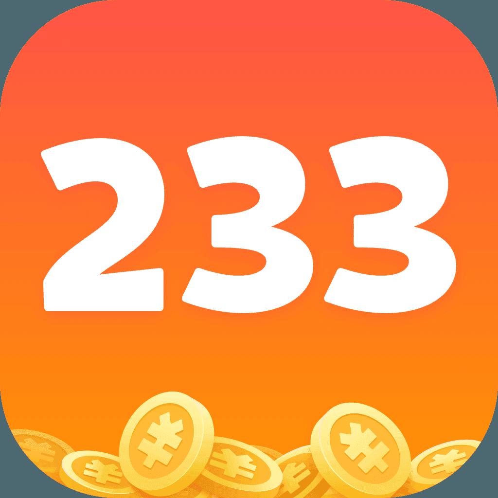233小游戏下载免费版