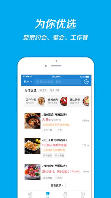 支付宝手机软件app截图