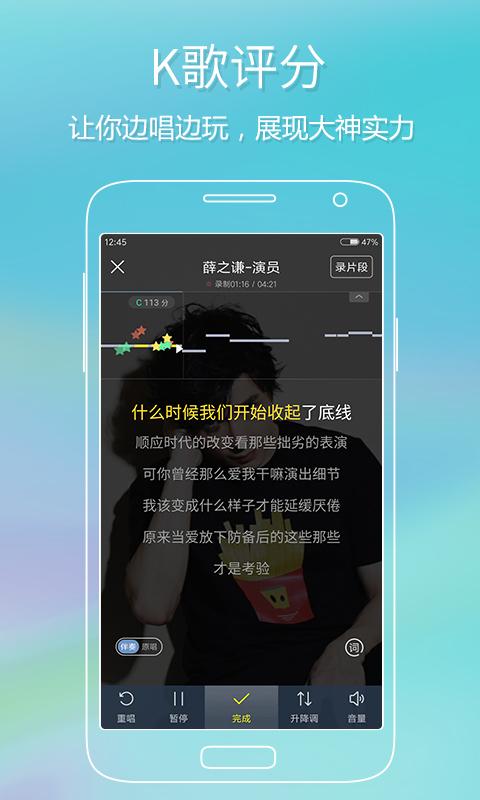 酷狗音乐手机软件app截图