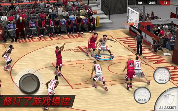 NBA 2K17手游app截图