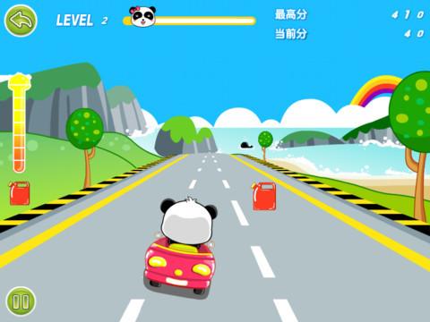 熊猫卡丁车手游app截图