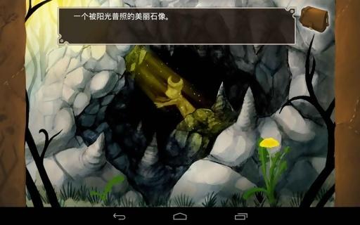 魔法森林手游app截图