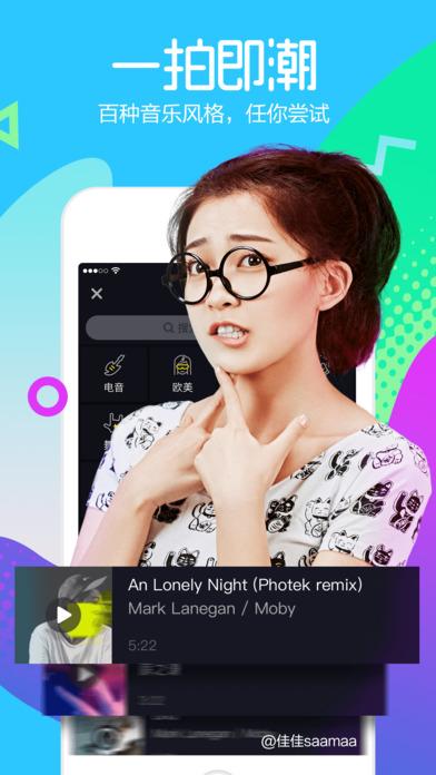 抖音手机软件app截图