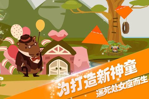 折纸物语手游app截图