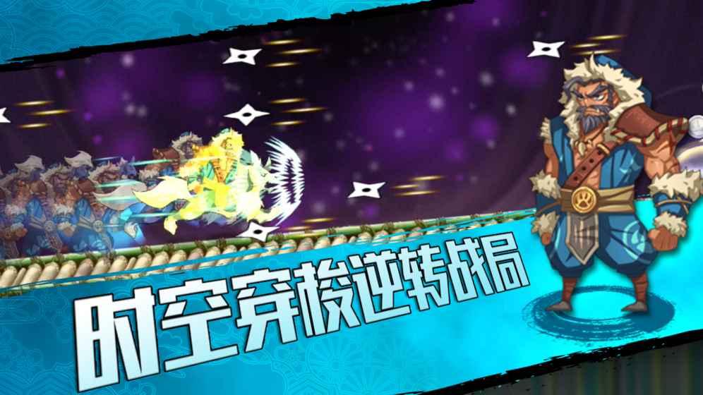 樱花物语手游app截图