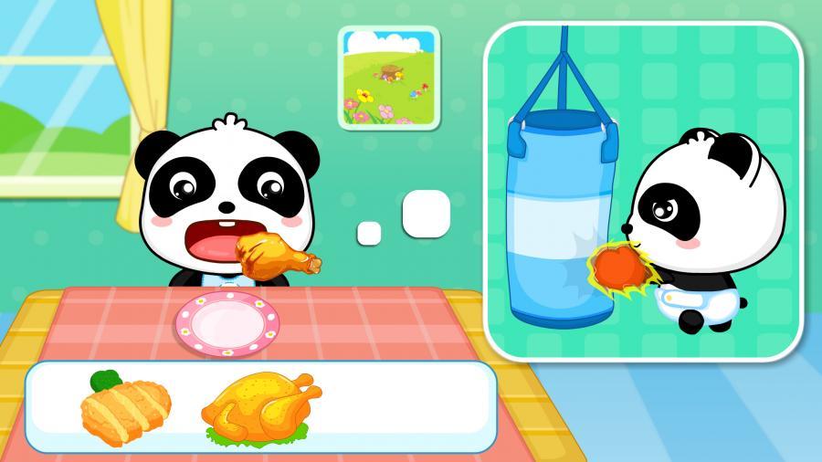 宝宝爱吃饭手游app截图