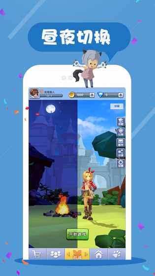 狼人杀3D手游app截图