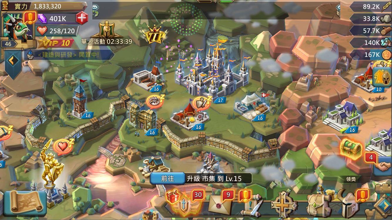 王国纪元手游app截图