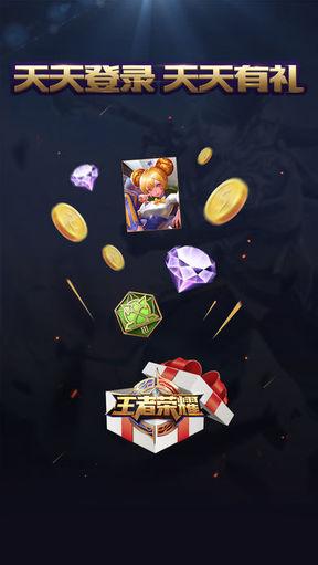 王者人生手游app截图