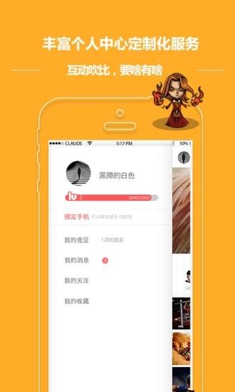 大电竞手游app截图