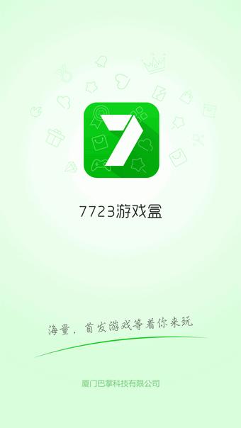 7743游戏盒子手机软件app截图