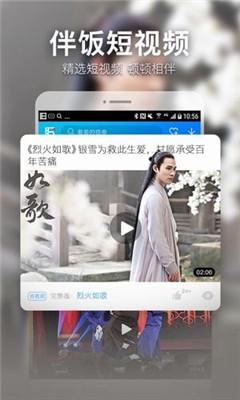 春风影视手机软件app截图