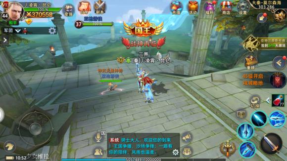 权力游戏巅峰之战手游app截图