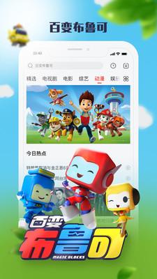 乐视视频手机软件app截图