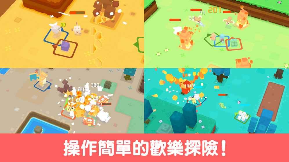 宝可梦大探险 电脑版手游app截图