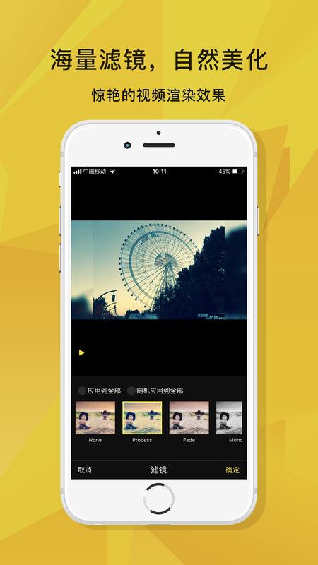 蜜蜂剪辑手机软件app截图