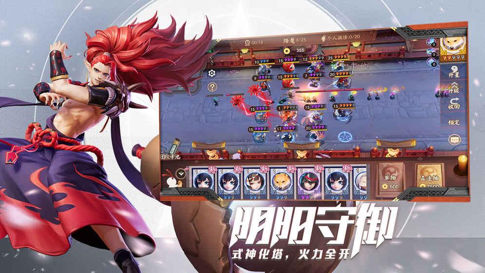 决战!平安京手游app截图