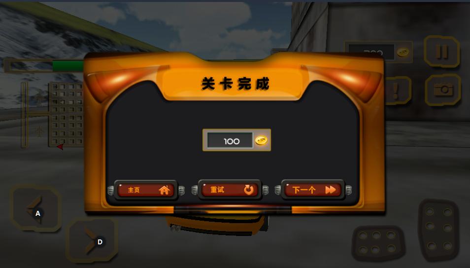 出租车接客 3DM汉化版手游app截图