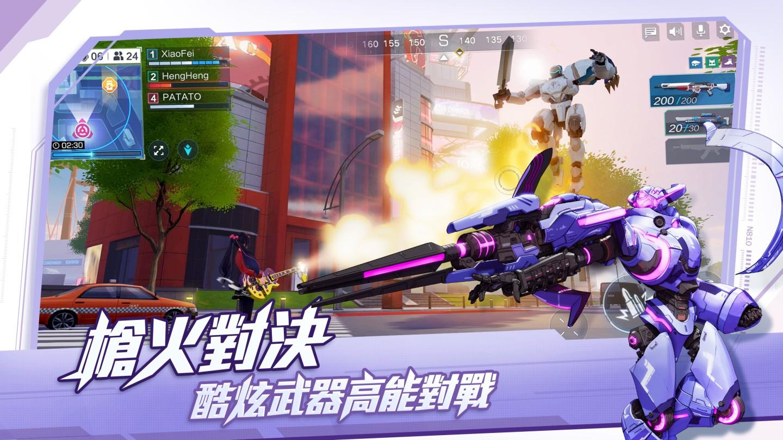 网易SMC手游app截图