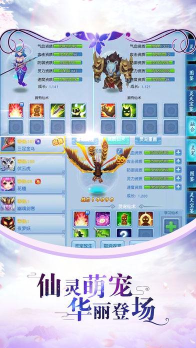 神域大陆手游app截图