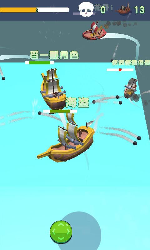 航海大乱斗手游app截图