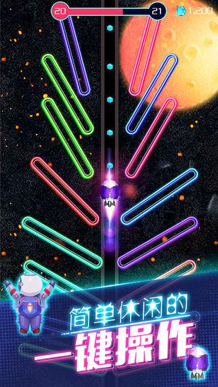 太空旅行手游app截图