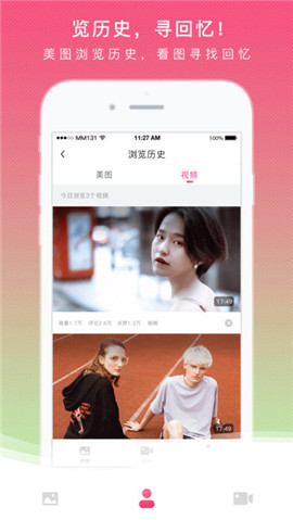 MM131 最新版手机软件app截图