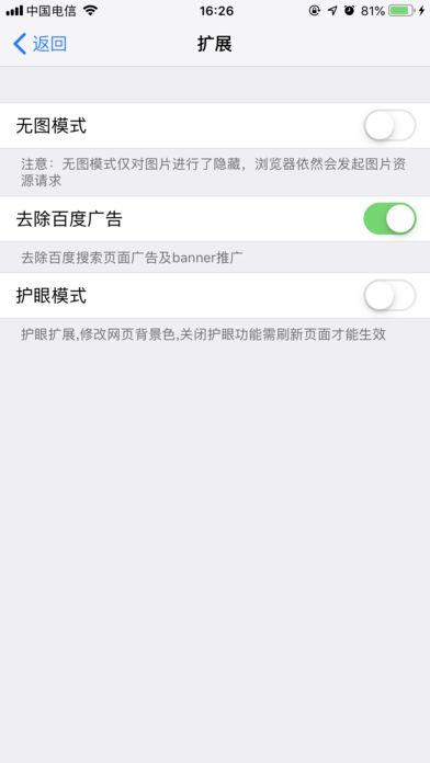 宙斯浏览器 猫咪版手机软件app截图