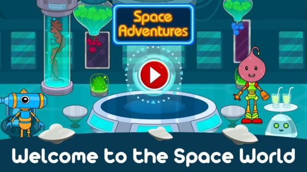 太空城冒险手游app截图