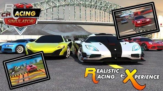 赛车竞速模拟器手游app截图