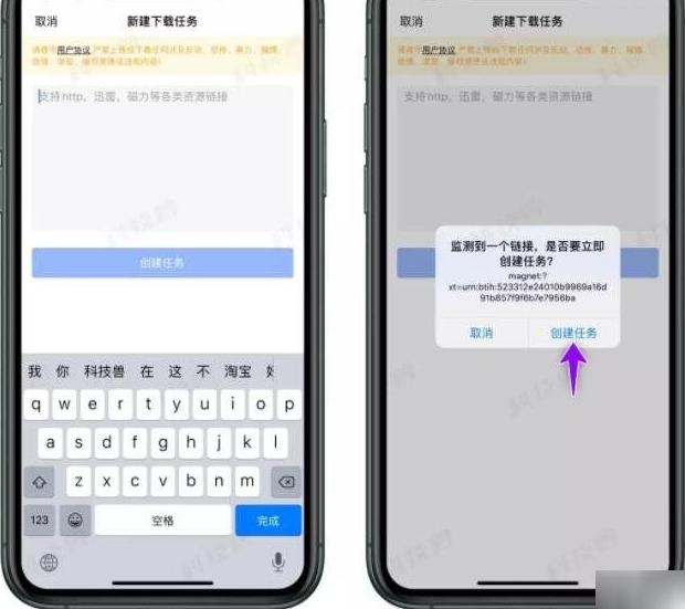 袋鼠下载手机软件app截图