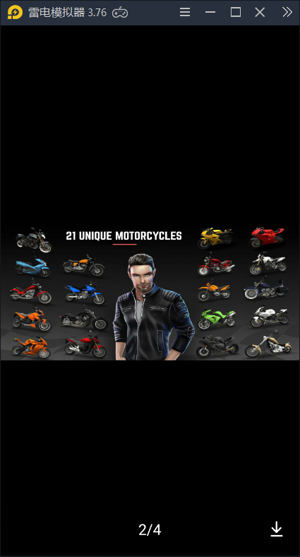 摩托狂热竞速手游app截图