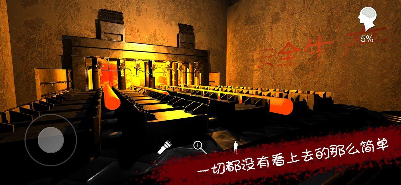王爱国手游app截图